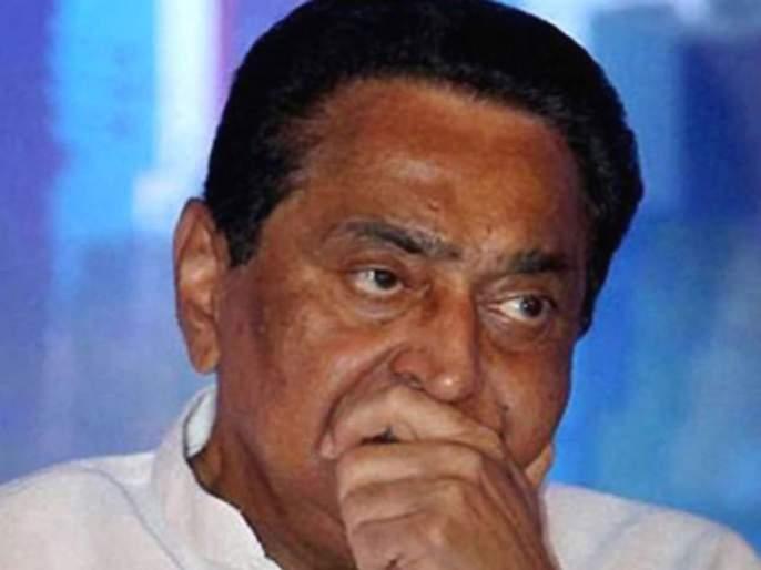 Madhya Pradesh crisis: Cabinet meeting convened by CM Kamal Nath hrb | मध्य प्रदेशात सत्तेचे नाटक सुरू; कमलनाथांनी बोलावली मंत्रिमंडळाची बैठक