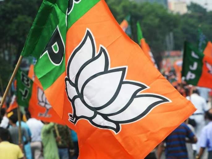 The first result of the Legislative Council Election came; BJP's Amrish Patel wins | विधान परिषदेचा पहिला निकाल आला; भाजपचे अमरीश पटेल विजयी