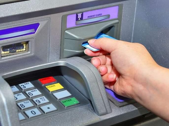 ATM card stuck; The young man broke the machine to get out | एटीएम कार्ड अडकले;बाहेर काढण्यासाठी तरुणाने मशीन तोडले