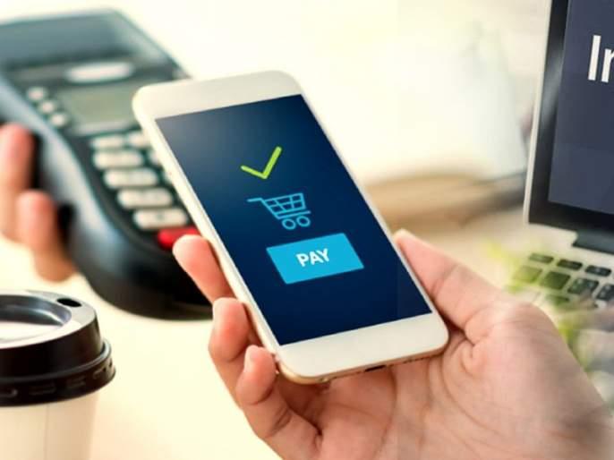 New feature! Money can be sent without internet by wallet, cards; RBI announcement | नवी सुविधा! बिना इंटरनेट पैसे पाठविता येणार; RBI ची घोषणा