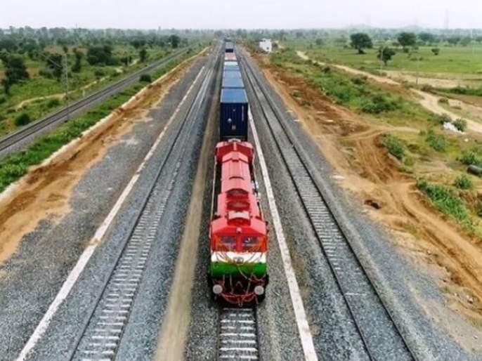 dfccil recruitment 2021 dedicated freight corridor vacancy for 1074 post for graduate engineers with mba   DFCCIL: भारतीय रेल्वेच्या 'या' विभागात १०७४ पदांवर भरती; १.६० लाखांपर्यंत पगार