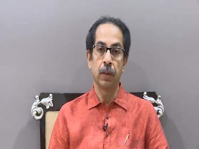 CoronaVirus News: CM Uddhav Thackeray addressed the opposition   CoronaVirus News: पोकळ पॅकेज नको; काम केलेले चांगले; मुख्यमंत्री उद्धव ठाकरे यांनी विरोधकांना सुनावले