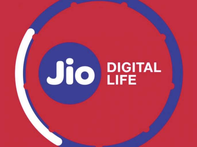 Jio's 2020 Offer Closed, New 2121 launched; then also Airtel offer is more powerfull | Jio ची 2020 ऑफर बंद, नवीन जारी; तरीही Airtel ठरणार भारी