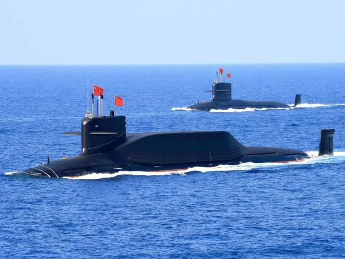 India China FaceOff: Now Chinese submarines focus on the Indian Ocean | India China FaceOff: आता चीनच्या पाणबुड्यांचे हिंदी महासागरावर लक्ष; भारतासाठी धोक्याचे