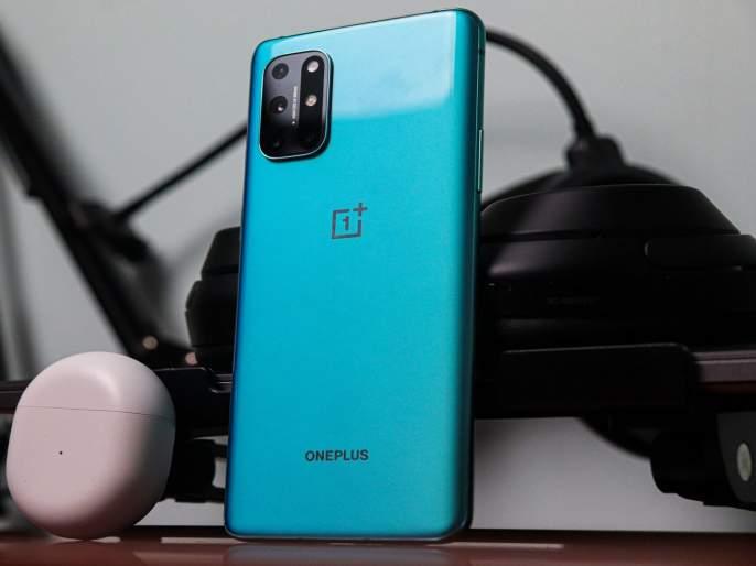 OnePlus 8T launch; Apple's new iPhone will hit, find out the price | OnePlus 8T लाँच; Apple च्या नव्या आयफोनना देणार टक्कर, जाणून घ्या किंमत