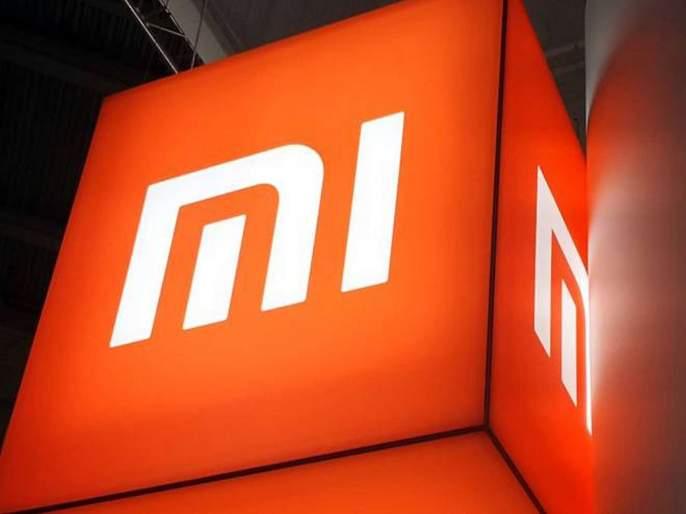 Xiaomi will now give personal loan; 1 lakh will be received in a few minutes | Xiaomi आता कर्ज देणार; काही मिनिटांत मिळणार 1 लाख रुपये