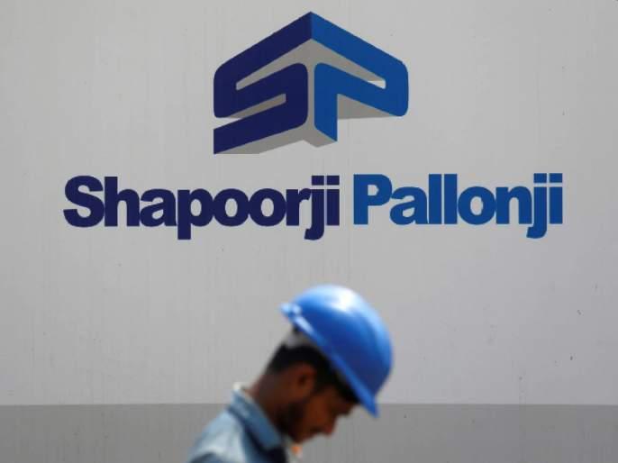 Shapoorji Palanji Group shares rise | शापूरजी पालनजी गु्रपचे शेअर्स तेजीत