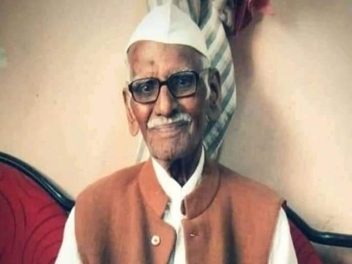Veteran freedom fighter Vasantrao Hudalikar passes away | जेष्ठ स्वातंत्र्य सैनिक वसंतराव हुदलीकर यांचे निधन