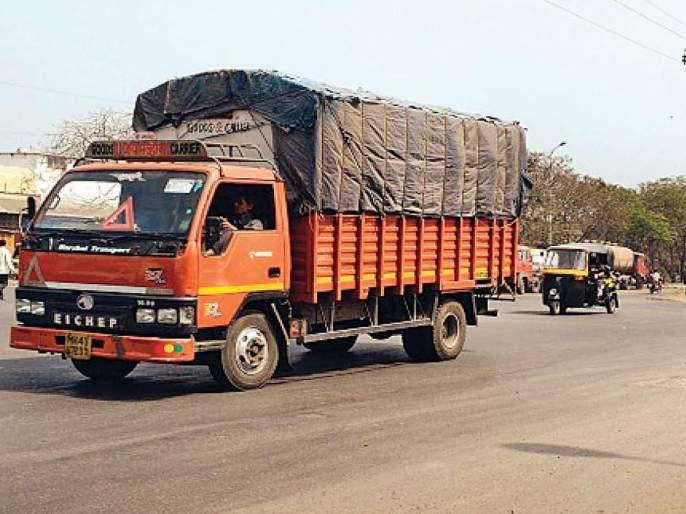 10% increase in road tax on heavy vehicles; Decision of the State Cabinet | जड वाहनांवरील पथकरात १० टक्के वाढ ; राज्य मंत्रिमंडळाचा निर्णय