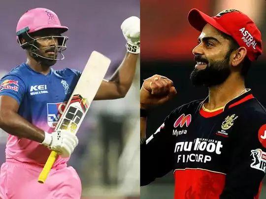 IPL 2021 Preview: Today's match, RCB's decision to beat Rajasthan Royals   IPL 2021 प्रीव्ह्यू :आजचा सामना, आरसीबीचा राजस्थान रॉयल्सला नमविण्याचा निर्धार