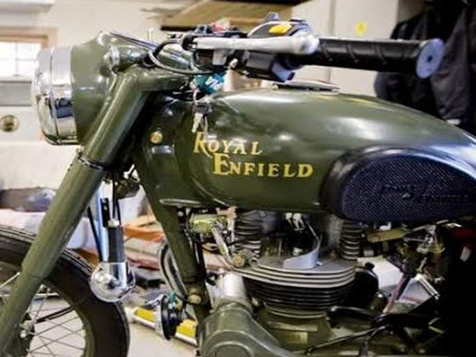 Royal Enfield will stop three bullets production from the country? what is the reason | Royal Enfield देशातून या तीन बुलेट बंद करणार? कारण काय...