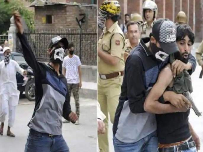The Kashmir Police took action on youth, stone thrower youth arrested by police | काश्मीर पोलिसांनी लढवली शक्कल, दगडफेक करणाऱ्या तरुणांना घडवली अद्दल