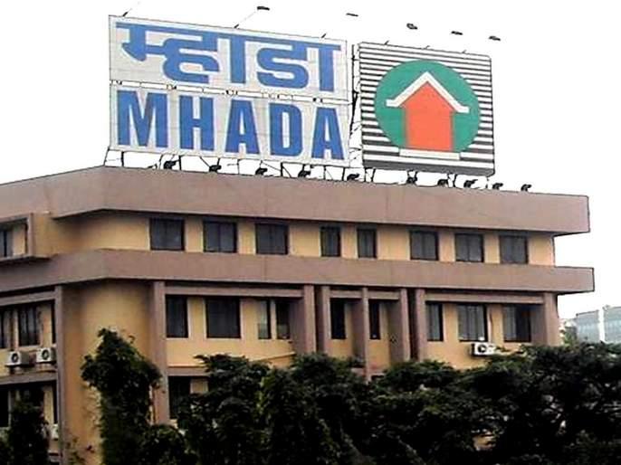 9people cheated by saying that they get land of Mhada | म्हाडाचा भूखंड देतो असे सांगून ९ जणांची फसवणूक