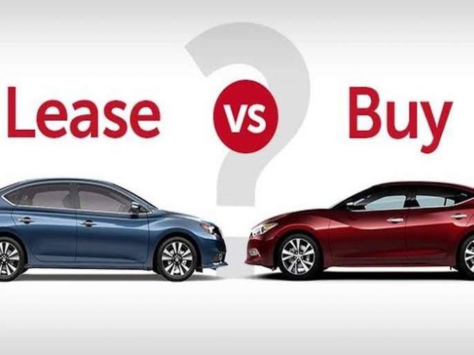 Buy or lease a car? Which option is affordable? see the pros and cons then decide | कार विकत घ्यायची की भाड्याने? कोणता पर्याय परवडतो? जाणून घ्या फायदे तोटे