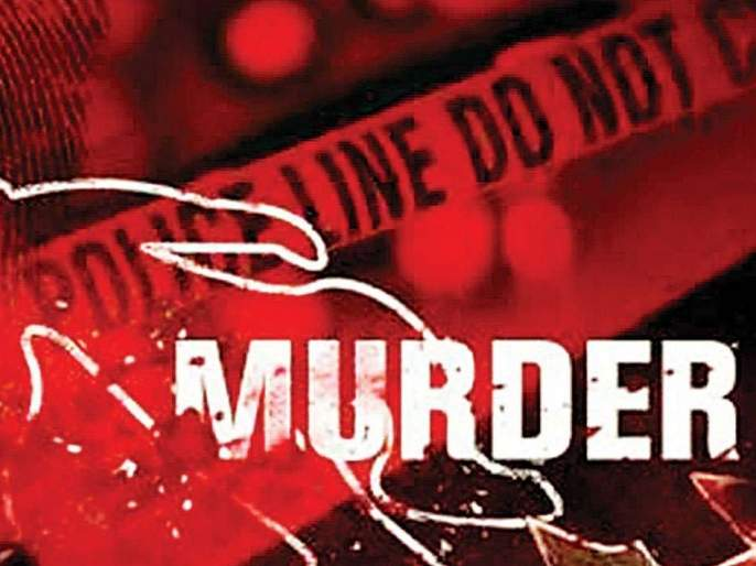 Murder of a security guard with intent to steal | चाेरीच्या उद्देशाने केली सुरक्षारक्षकाची हत्या