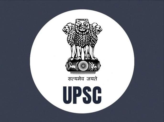 UPSC IAS, IPS civil-services-final 2019 results announced; Pradeep Singh topper | UPSC IAS, IPS परीक्षेचा निकाल जाहीर; प्रदीप सिंह देशभरात टॉपर