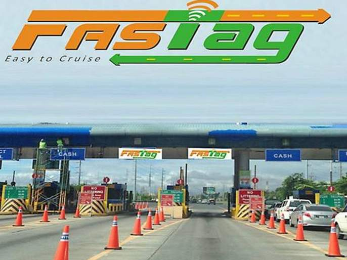 Rules changed! Despite the fastag, there will be heavy fines on toll plazas; Avoid mistake hrb   नियम बदलला! Fastag असला तरीही टोलनाक्यांवर जबर दंड बसणार; ही चूक टाळाच