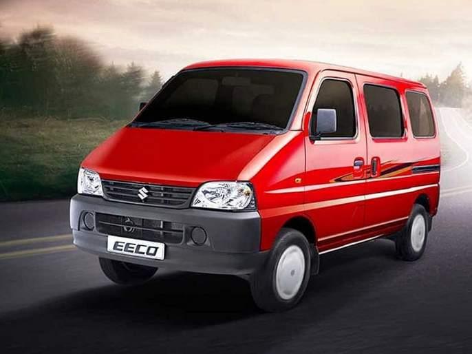 Rumors that the Maruti Eco will close; Launch a new safe car at 3.81 lkh   मारुती इको बंद होणार ही अफवाच; नवीन सुरक्षित कार लाँच