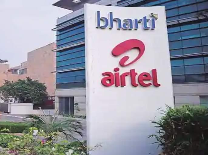 5G in India: Airtel to hit Mukesh Ambani's Geo; You will get fast internet at home | 5G in India: मुकेश अंबानींच्या जिओला एअरटेल देणार टक्कर; घरबसल्या वेगवान इंटरनेट मिळणार