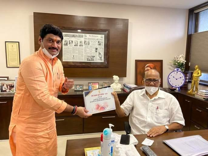 dhananjay munde submits his work report to ncp chief sharad pawar | कोरोनावर मात करून कामाला सुरुवात; मुंडेंनी शरद पवारांकडे सादर केला कार्य अहवाल