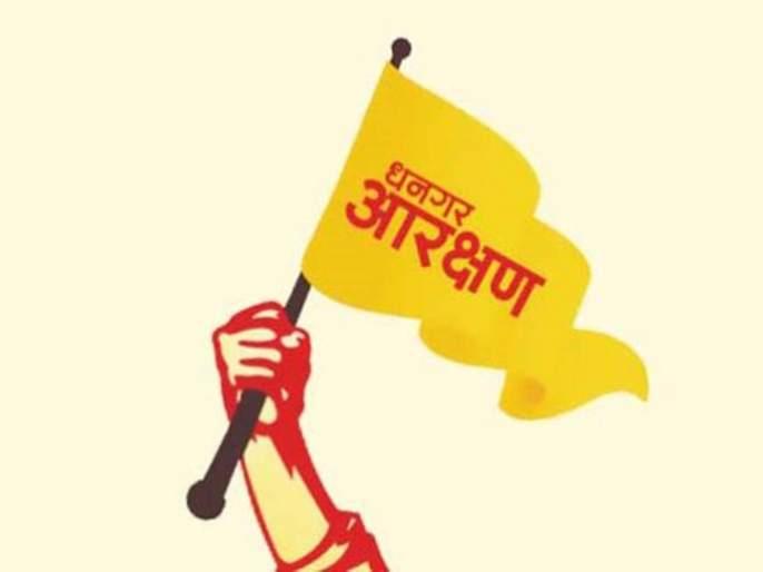 The issue of Dhangar reservation Pichad entry problematic for BJP | धनगर आरक्षण : पिचडांच्या प्रवेशाने भाजपची डोकेदुखी वाढणार