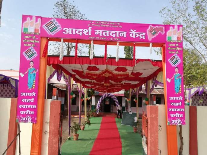 Lok Sabha Election 2019 Dhanora is a Village in Nandura Taluka in Buldhana | Lok Sabha Election 2019 : लक्षवेधक ठरले धानोरा येथील आदर्श मतदान केंद्र