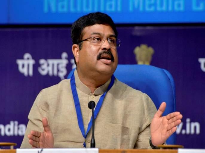 India Becomes Exporter To Increase Steel Production This Year After Recession - Pradhan | भारत बनला निर्यातदारमंदीनंतर यंदा स्टील उत्पादनात वाढ - प्रधान