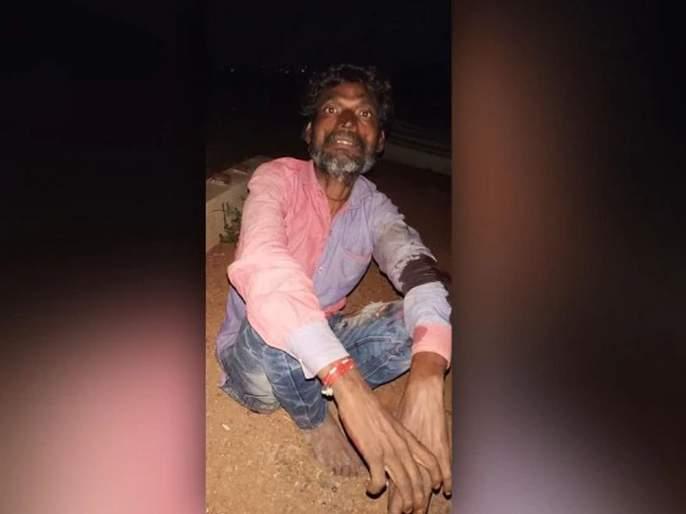 man alive even after 3 train pass over him | अंगावरुन तीन ट्रेन जाऊनही वाचला; पोलीस येताच 'पापा आ गये' म्हणत उठला!