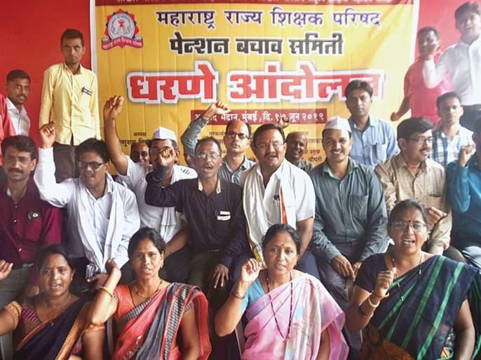 On the first day of school, the teachers sit in Azad Maidan | शाळेच्या पहिल्या दिवशी शिक्षकांचा आझाद मैदानात ठिय्या