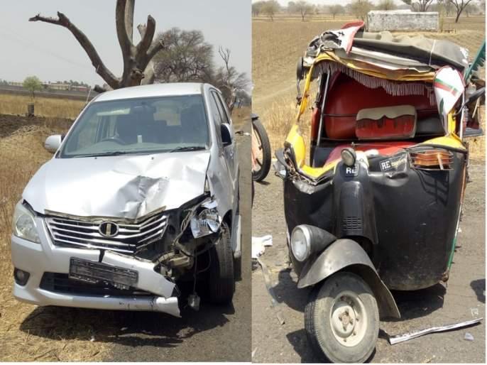 One dead, one injured in a car-auto rickshaw accident near Dharur | धारुरजवळ कार-ऑटोरिक्षा अपघातात एक ठार, एक जखमी