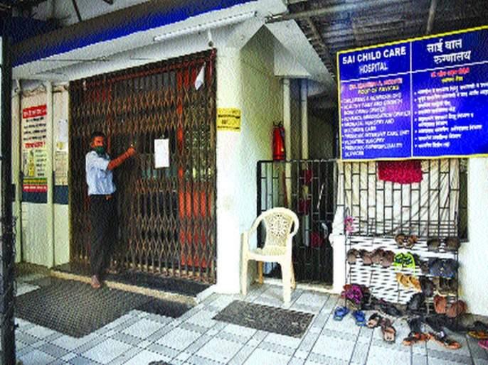 Order to close Mohite Hospital in Panvel   पनवेलमधील मोहिते रुग्णालय बंद करण्याचे आदेश