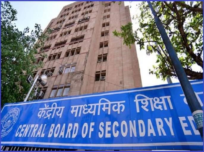 CBSE Exams Will announce December 31st by Education minister   CBSE Exam: सीबीएसईच्या परीक्षा कधी होणार? 31 डिसेंबरला घोषणा करणार