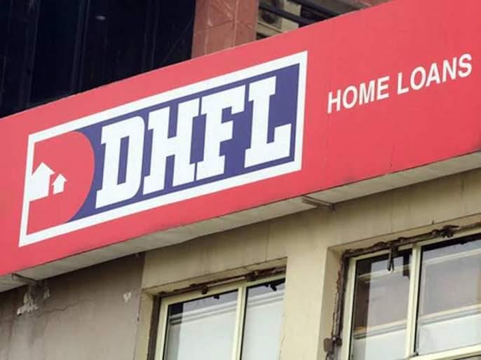 DHFL trapped Rs 5,000 crore of depositors; Depressed by anxiety | डीएचएफएलमध्ये ठेवीदारांचे ६ हजार कोटी रुपये अडकले; चिंतेमुळे हतबल