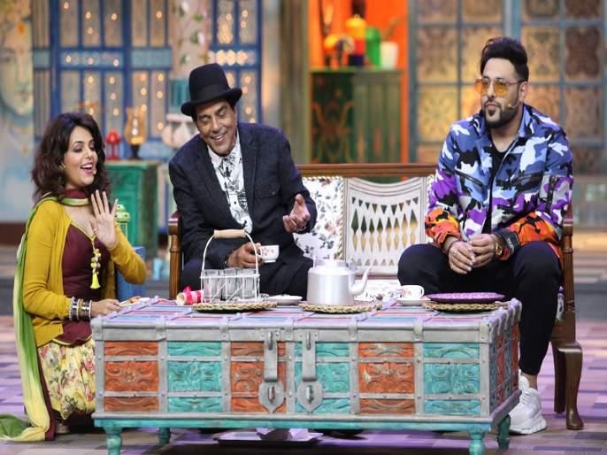 Dharmendra raps with Badshah in Kanpur Waale Khuranas Show | धर्मेन्द्र यांनी बादशाहसोबत केले रॅप