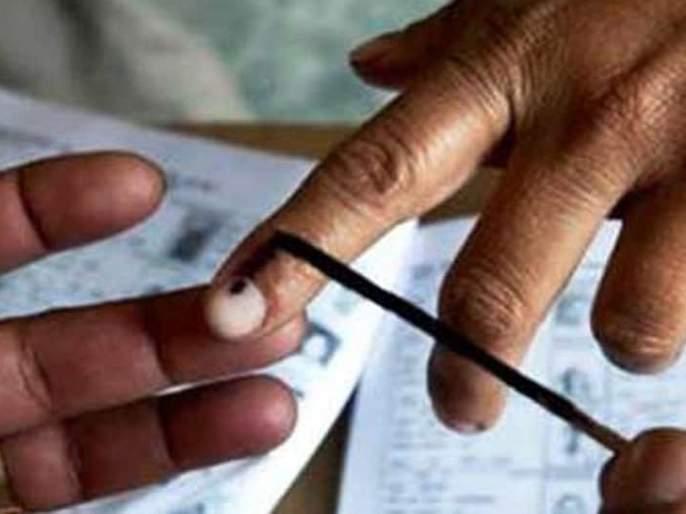 Municipal, nagar palika elections on indefinite postponement | महापालिका, नगरपालिका निवडणुका बेमुदत लांबणीवर