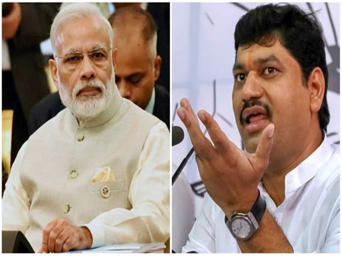 Dhananjay Munde political attack on Narendra Modi | मोदी साहेब मानलं तुमच्या निधड्या छातीला: धनंजय मुंडे