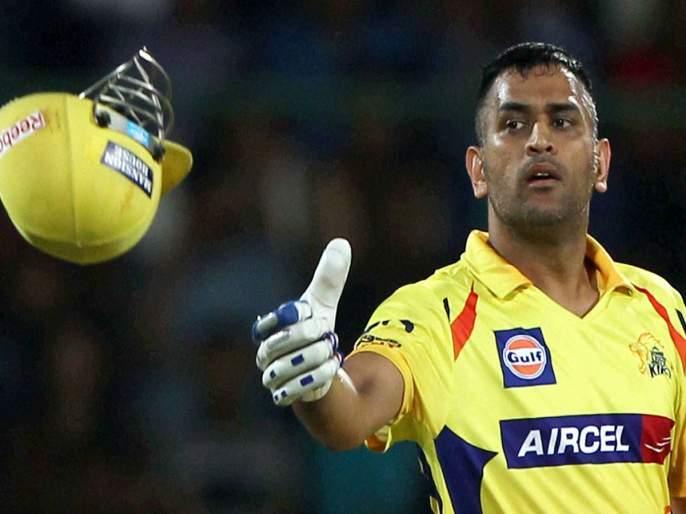 IPL 2018 - Another push to Dhoni! This player is out of the team due to the death of his father | चेन्नईला आणखी एक धक्का! वडिलांच्या निधनामुळे हा खेळाडू टीममधून बाहेर