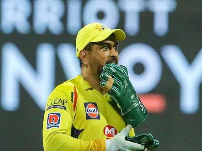 I dont think IPL 2021 will be MS Dhonis last says CSK CEO Kasi Viswanathan | IPL 2021:धोनी अखेरची आयपीएल खेळतोय? CSKच्या CEOनी स्पष्टच सांगितलं