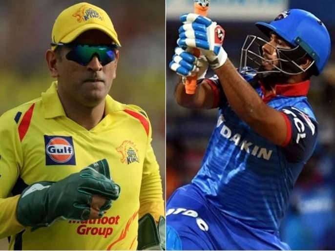 IPL 2021 CSK vs DC Chennai Super Kings hold the aces against weakened Delhi Capitals | IPL 2021 CSK vs DC: गुरू-शिष्य लढतीवर नजर; दिल्लीसमोर चेन्नईचं आव्हान