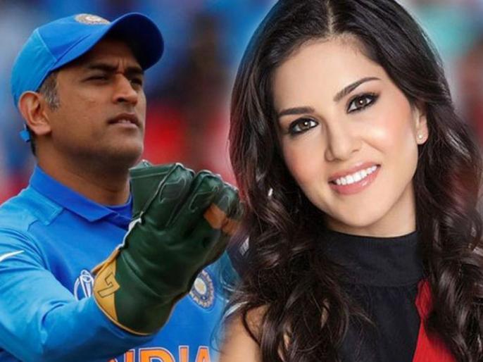 Beware! If you search Sunny Leone and MS Dhoni on the internet ...   खबरदार! सनी लिओनी आणि महेंद्रसिंग धोनीला इंटरनेटवर सर्च कराल तर...