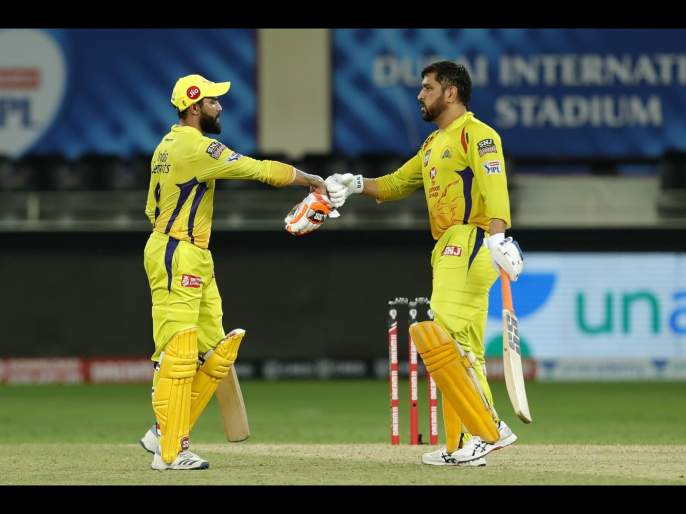 CSK vs RR Latest News : MS Dhoni completed 4000 runs for Chennai Super Kings | CSK vs RR Latest News : २००व्या IPL सामन्यात महेंद्रसिंग धोनीचा आणखी एक पराक्रम