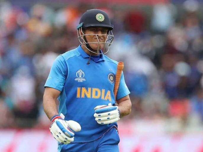 ICC World Cup 2019 India vs New Zealand Semi Final word war over ms dhoni slow innings | India vs. New Zealand World Cup Semi Final:...अन् धोनीवरून फक्त मारामारी व्हायचीच बाकी होती!