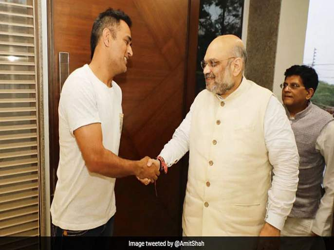 'BJP's hand in excluding MS Dhoni from BCCI Central contract'; Know who is saying and why? | 'धोनीला करारातून वगळण्यात भाजपाचा हात'; जाणून घ्या कोण म्हणतंय आणि का?