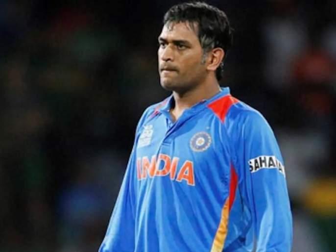 MS Dhoni past his best, has lost a bit of fitness: Former Team India all-rounder ahead of IPL 13 | MS Dhoniचे अच्छे दिन संपले, तो पहिल्यासारखा फिट नाही; माजी निवड समिती सदस्यानं दिला सल्ला
