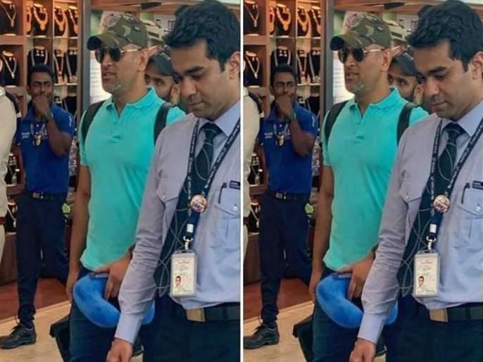 IPL 2020: MS Dhoni leaves Chennai for a short-break as CSKsuspend practice sessions svg | IPL 2020 : CSK ने सराव सत्र रद्द, MS Dhoni ने चेन्नई सोडली