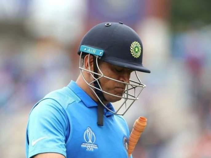 ICC World Cup 2019 : The video of MS Dhoni crying on being run-out has got entire India weeping | Video : महेंद्रसिंग धोनीच्या 'त्या' अश्रूंनी तमाम क्रिकेट चाहत्यांच्या डोळ्यात आणलं पाणी