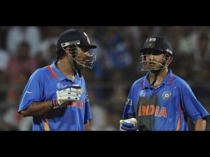 World cup 2011 was won by entire Indian team & all support staff, Gautam Gambhir angry on credit given to MS Dhoni svg   World Cup 2011च्या विजयाचं श्रेय MS Dhoni ला दिलं म्हणून भडकला गौतम गंभीर , म्हणाला...