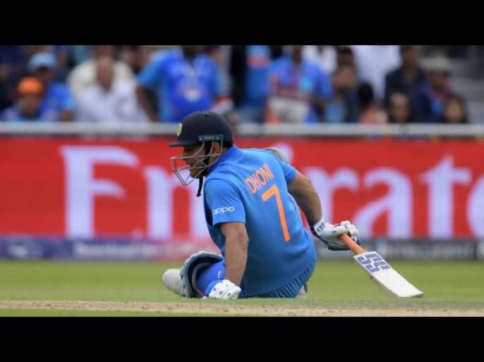MS Dhoni All Set To Retire From Cricket: Report svg | MS Dhoni चा निवृत्तीचा निर्णय झाला पक्का, लवकरच घोषणा