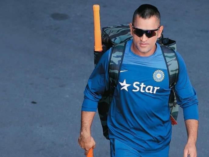 'He didn't want to play for sometime', MSK Prasad explains reason behind MS Dhoni's absence svg | वर्ल्ड कपनंतर MS Dhoni लाच क्रिकेटपासून दूर रहायचं होतं; माजी निवड समिती प्रमुखाचा दावा