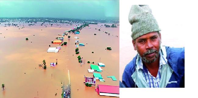 A hero who rescues flood victims from the waves of the floods   महापुराच्या लाटांशी झुंज देत पूरग्रस्तांना वाचवणारा नायक--धुळाप्पा आंबी